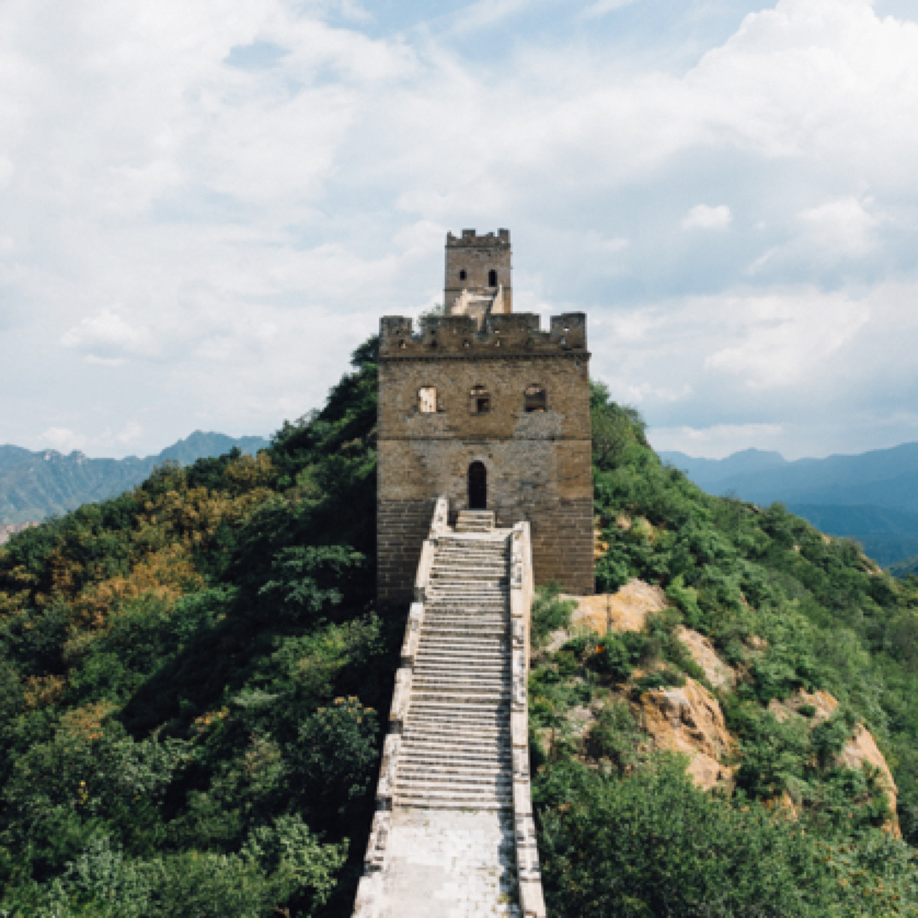 The Great Wall of China — Jinshanling