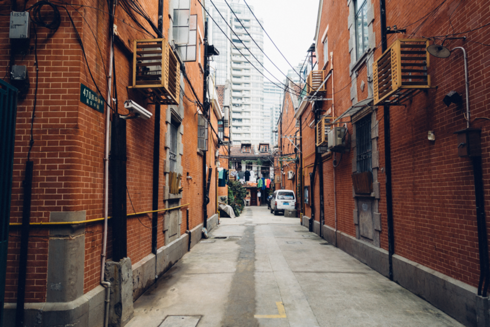 French Concession — Shanghai